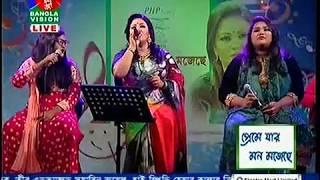 লোকাল বাস মমতাজ ও রোজ ও রুহানি  । EID SPECIAL SONG 2017 MOMTAZ LIVE