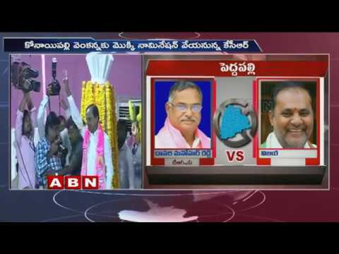 CM KCR Different strategies to defeat Mahakutami | Telangana | ABN Telugu