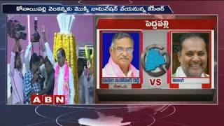 CM KCR Different strategies to defeat Mahakutami | Telangana
