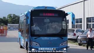 Baidu Apollo + King Long Driverless Bus