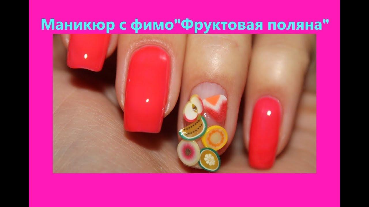 Фимо на ногтях фото