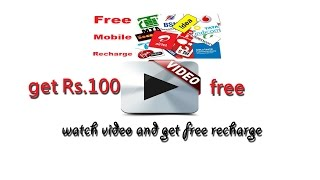 Watch video get 100 Rs free recharge 100% working app 2016 (in hindi) (Alive)