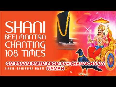 Shani Beej Mantra 108 Times Shailendra Bhartti Full Audio Song...