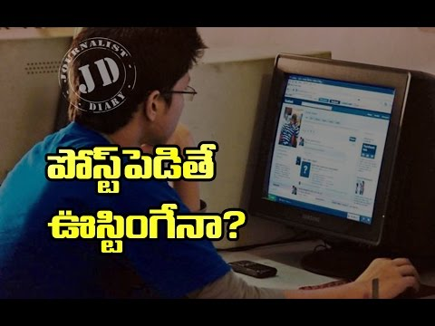 Social Media, Political Punch, Ravikiran Arrest, YCP anger on TDP Government, Chandrababu, Lokesh, Pappu, Parakala Prabhakar Reaction on Social Media, Jagan,