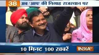News 100 | 12th February, 2017 - India TV