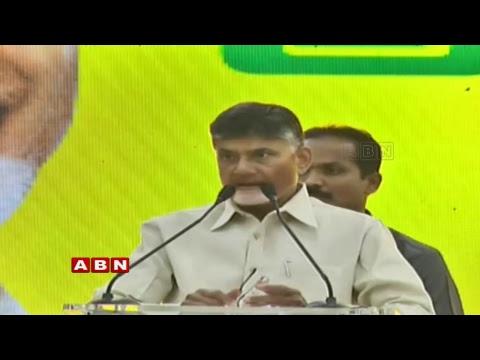 AP CM Chandrababu Meet With Christian Community Leaders | ABN Telugu
