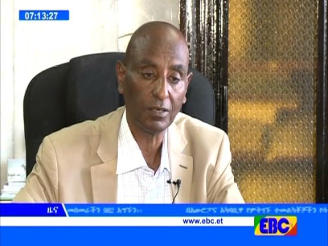 Latest Ethiopian News - EBC TV