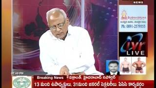 Editors Time Discussion With Chief Editor IVR Part 05    16-04-2016    Mahaa News