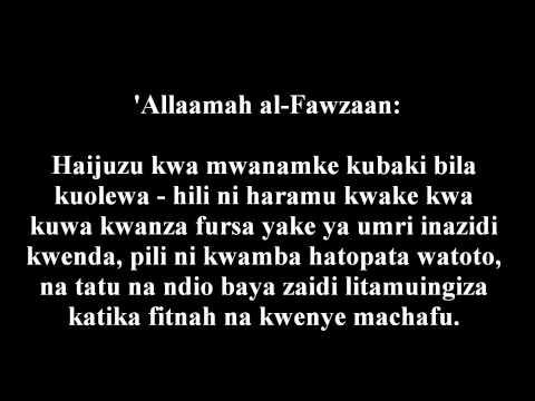 791- Mwanamke Hataki Kuolewa Anataka Mwanaume Bikira - 'allaamah Al-fawzaan video