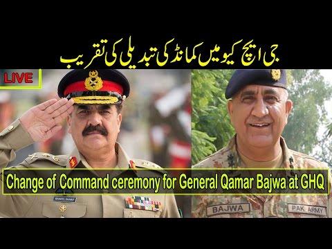 Special Transmission   Newly Appointed COAS Gen Qamar Javed Bajwa   24 News HD