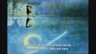 Sailor Moon - Heart Moving