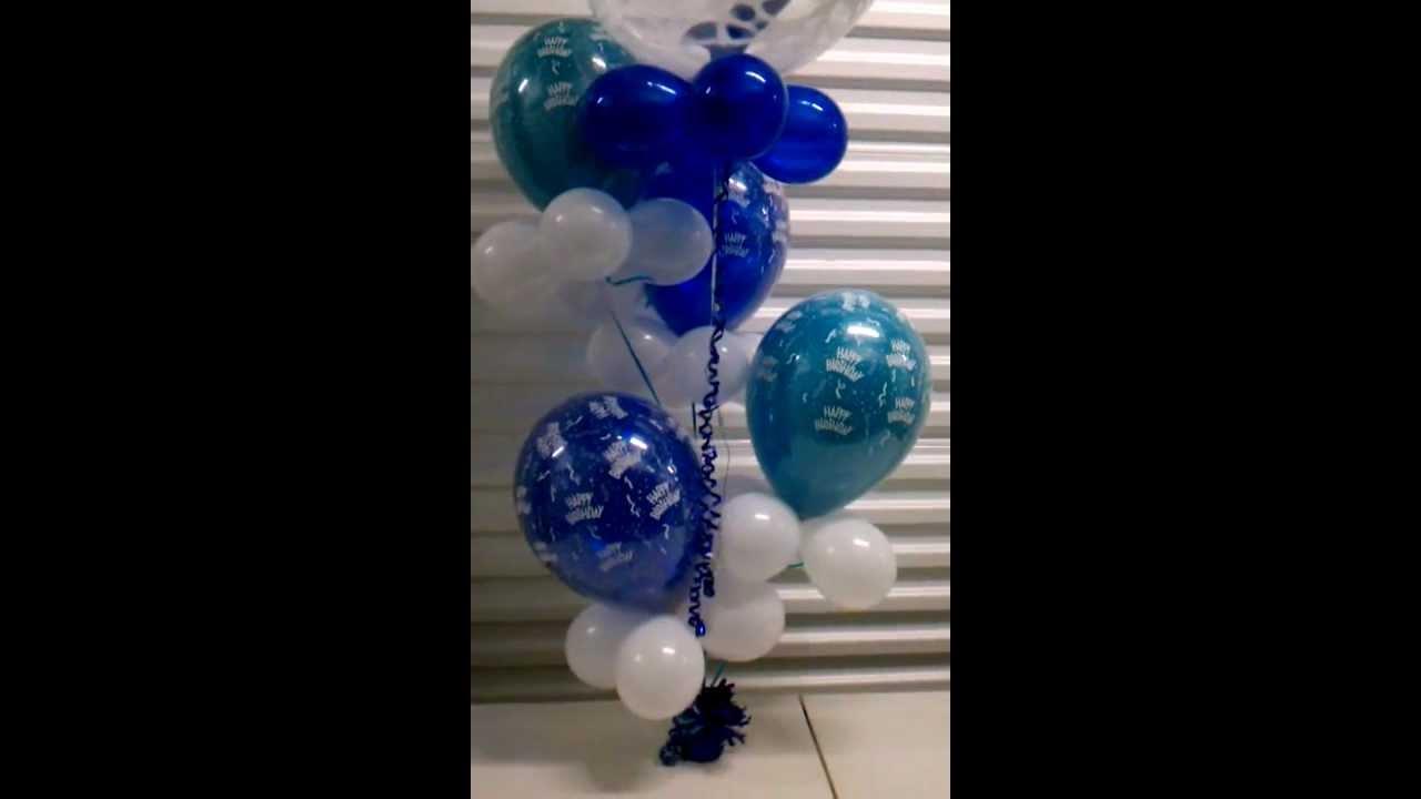 Decoracion con globos regalo de cumplea os youtube for Decoracion con globos para cumpleanos
