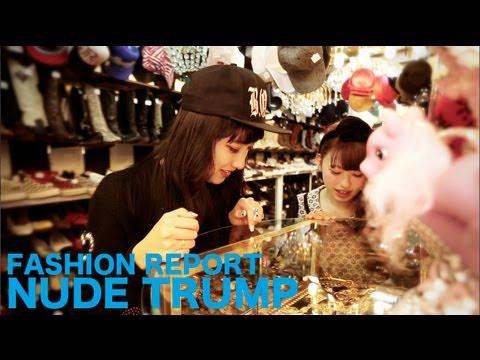 "FASHION REPORT ""NUDE TRUMP"" │ 原宿SHOP ""NUDE TRUMP"" 中田クルミ やのあんな  #HKTV 034"