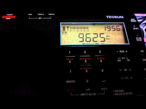 9625kHz CBC Radio Nord Quebec