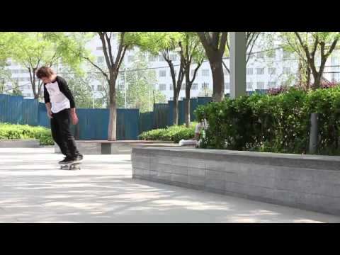 Black Fridays blahCAM  China   Transworld Skateboarding