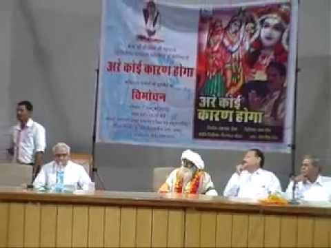 Are Koi Karan Hoga (inauguration Ceremony) Part 02 video