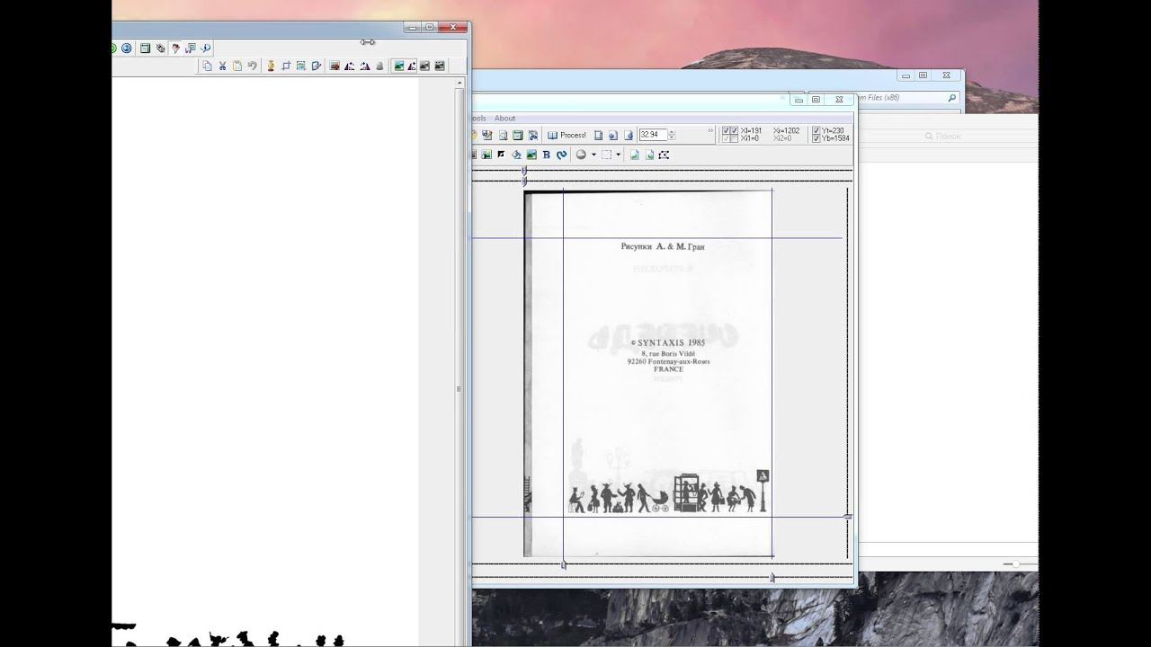 Как из отсканированной книги сделать pdf