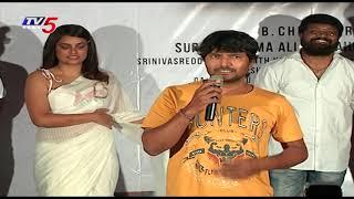 Akshara Movie Teaser Launch | Nandita Sweta | Shakalaka Shankar