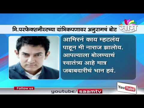 Anurag Kashyap shots back at Aamir Khan for AIB Roast comments