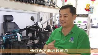 本地有商家把电动滑板车 当行动辅助工具售卖