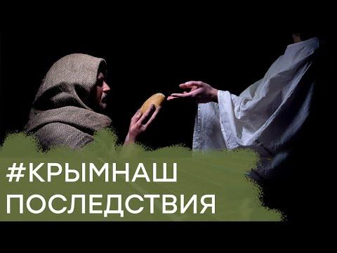 Безработица и бедность: как кризис в РФ набирает обороты – Гражданская оборона, 17.01.2017