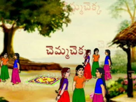 Rhymes In Telugu-chinnari Chitti Geethalu-chemma Chekka video