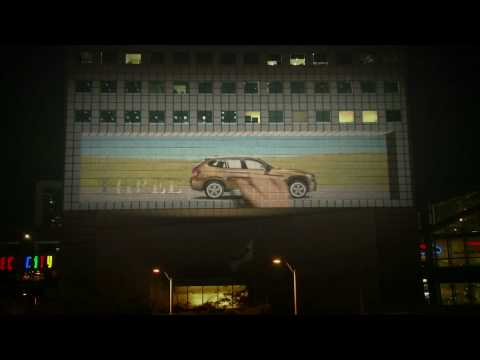 NuFormer 3D Video Mapping - BMW, Singapore, May 2010