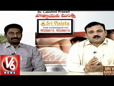 Sex Education - Q&a On Waist Pain Problems - Dr. Lakshmi Prasad - Vatsayana Mantra video