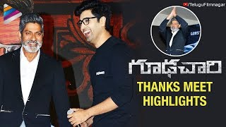 Goodachari Thanks Meet HIGHLIGHTS | Adivi Sesh | Jagapathi Babu | Sobitha | Telugu FilmNagar