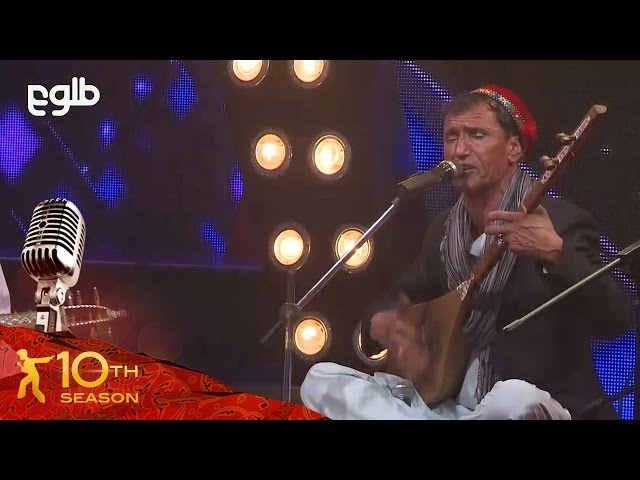 Afghan Star Season 10 - Grand Finale - Mir Maftoon / ??? ??? ????? ????? - ????? ????? ??? ?????