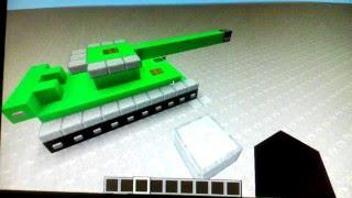 Как сделать движущийся танк