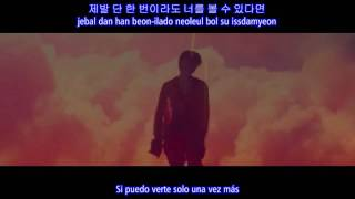 G DRAGON Untitled 2014 MV Sub Espa ol Hangul Roma