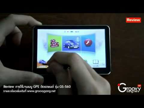 igo android apk 1024 x 768 consumer product review android igo primo