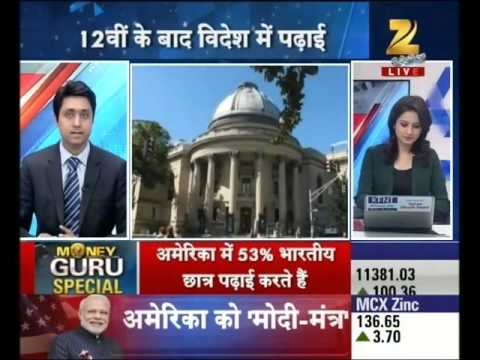 Money Guru : How one can take admission in foreign universities?   Part I