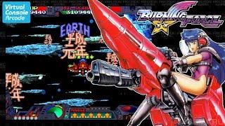 バーニングフォース WiiU実機 (Virtual Console Arcade) / Burning Force - 1080p 60fps