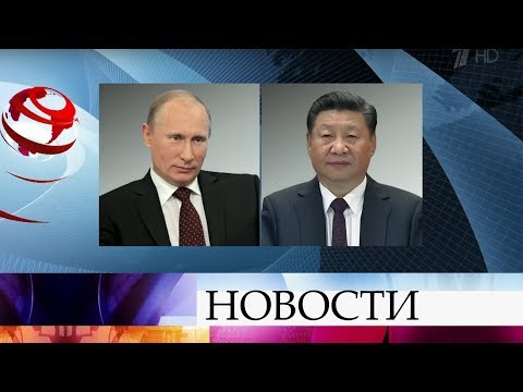 С успешным открытием Чемпионата мира по футболу FIFA 2018™ Владимира Путина поздравил Си Цзиньпин.