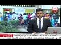 Derana News 03/02/2017