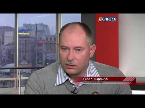 Затиснутий Заходом Путін може вдарити на Донбасі, але отримає відсіч – Жданов