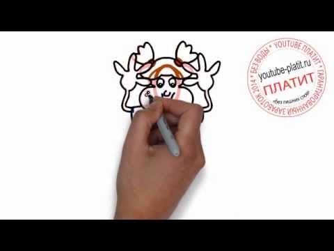 Видео как нарисовать девочку из сказки