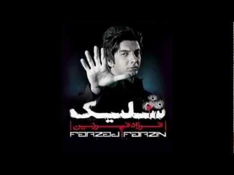 Farzad Farzin - Bache (album Shelik) 1390 video