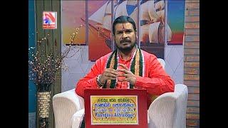 Paandava Jothidam (17-08-2020)