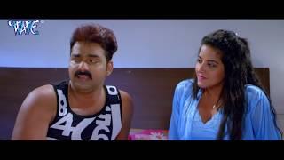 Monalisha और Pawan Singh का सबसे मजेदार Comedy Video - बच्चे इस विडियो से दुर रहे