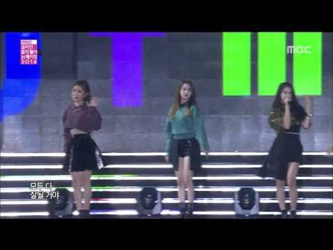 141206 - Whatcha Doin' Today - 4minute  Korean Music Wave In Beijing video