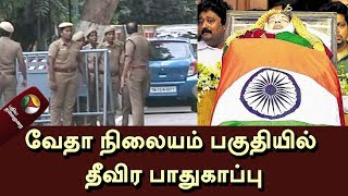 Jayalalithaa | DETAILED REPORT