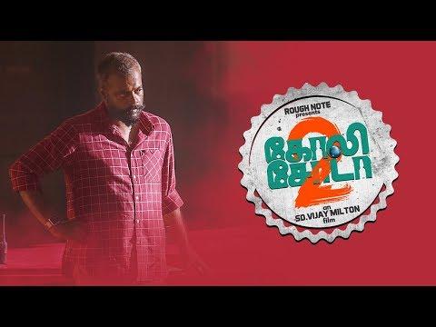 Goli Soda 2 - Moviebuff Spotlight 01 | P Samuthirakani, Gautham Menon | SD Vijay Milton