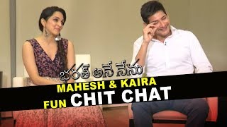 Mahesh Babu and Kiara advani Exclusive Interview about Bharat ane Nenu | Filmylooks