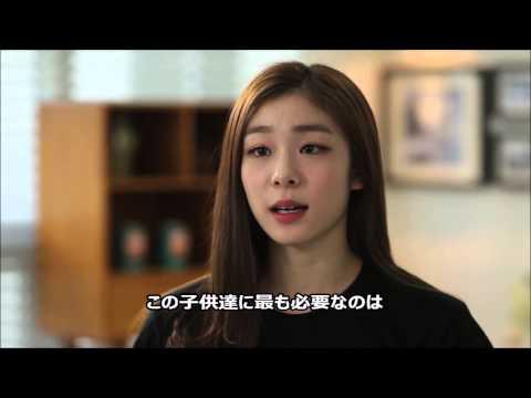 [再・HD]日本語字幕・エボラ緊急救援 キムヨナ・yunakim親善大使の呼びかけ・20141118