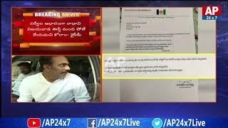YCP Responds on Vangaveeti Radha Resignation and His Demands | AP24x7