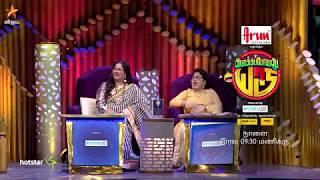 Kalakkapovadhu Yaaru Season 8 | 23rd & 24th March 2019 - Promo 4