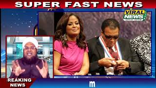 12 Nov, International Top 5 News : दुनिया की 5 बड़ी खबरें : Viral News Live